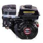 موتور بنزینی لانسین مدل G160F