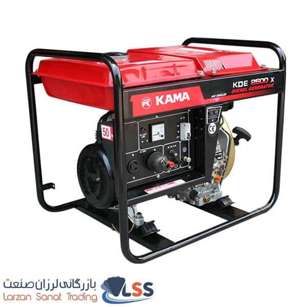 فروش موتور برقی بنزینی