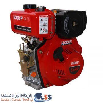 موتور دیزلی کوپ مدل KD186 FAE