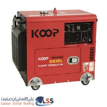 موتور برق دیزلی کوپ